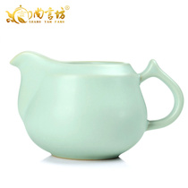 Shang Yan Fang tea accessories open piece Ru kiln tea tea tea cup tea sea imitation Ru kiln Justice Cup Ruyi sea
