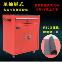 Yiming hardware tool cabinet metal cabinet workshop file drawer type parts cabinet metal toolbox Auto Repair Tool car