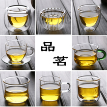 Thickened heat-resistant transparent with a small cup of tea cup cup home kung fu tea cup tea cup Master Cup