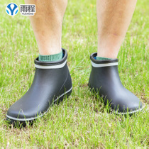 Rain Cheng low tube rain shoes mens water shoes spring and Autumn Fashion rain boots non-slip wear-resistant mens work waterproof fishing shoes