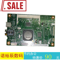 For HP CP1525N motherboard hp1525 interface board HP1525 interface board network printing