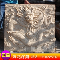 New artificial sandstone embossed Wall TV background wall interior and exterior decoration brick garden exterior dragon-shaped relief
