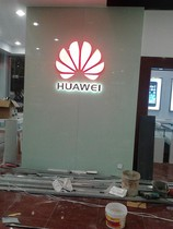 Huawei LOGO three-sided light-emitting word mobile phone store background wall acrylic light-emitting word LED light