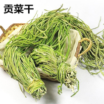 Gong Nagan 500g tribute food specialty free of moss dried moss dried dehydrated vegetables local products