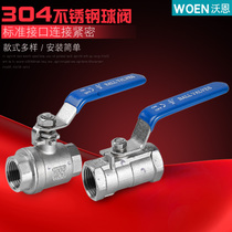 Positive material 304 stainless steel ball valve water valve switch one piece two-piece valve 4 points 6 points 1 inch