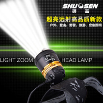 Shuo Sen led super bright rechargeable headset T6 flashlight hernia night fishing lithium electric light zoom headlight lamp