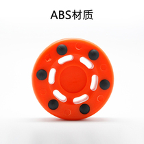 Bai De Land Ice Hockey ABS material standard game training ice hockey professional ice skating roller skating ball