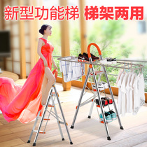 Step new stainless steel hanger type multi-function folding ladder ladder home ladder stairs ladder