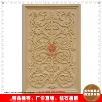 Sandstone Relief Mural living room screen European Guan Pavilion outdoor large villa resin symmetrical roll plate relief