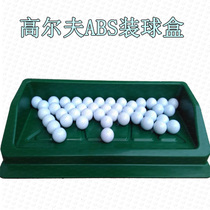 Special old bird golf ball box Ball box driving range with plastic ball blue can put 100 golf ball