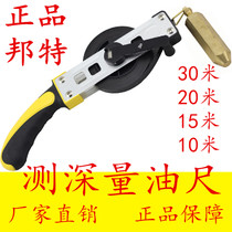 Genuine bunt 5-10-15-20-30 meters oil dipstick oil depth gauge copper anchor oil dipstick depth gauge