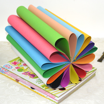 16K paper jam color paper jam 16 sets 230g color 16K hard paper jam 16 hard paper jam manual paper.