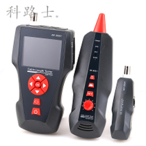 Ke Lu Shi NF-8601 Line Finder length Tester Break Point Tester PING test POE test