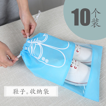 Shoe storage shoe bag shoe bag shoe box dust bag shoe cover beam mouth travel storage bag transparent moisture-proof shoe bag