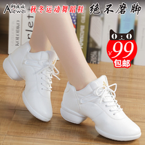 Aleve dance shoes women Square Dance spring leather soft bottom square dance shoes white sailor sports dance shoes