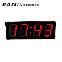 Gan Xin Countdown big screen indoor timer LED race Marathon timer reminder
