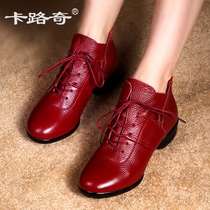 Karuch Dance shoes leather girl increase soft bottom dancing shoes modern jazz dance autumn and winter Sailor square dance Shoes