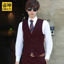 Emperor Kun Korean slim suit vest mens vest autumn and winter vest business casual Tide mens waistcoat