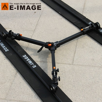Yimei Jiewei Feng ED330 camera slide rail pan rail professional camera slide rail camera slide rail