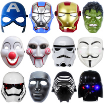 Halloween hip-hop ghost step mask Vendetta mask clown captain Iron Man Hulk masquerade mask