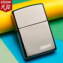 Zippo lighter genuine American original black ice 150zl logo Zippo genuine official shop
