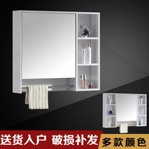 Bathroom mirror cabinet mirror box wall bathroom mirror cabinet with shelves bathroom wall solid wood storage mirror cabinet