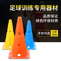 Flag barrel 30cm with eye belt hole training cone flag barrel road sign roadblock obstacle football training