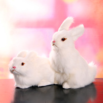 Simulation of rabbit ornaments holiday gifts zodiac rabbit doll leather wool childrens toys photography props