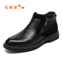 Red Dragonfly Mens shoes are fitted with high-heeled leather shoes mens cotton shoes winter business plus velvet leather warm new mens shoes