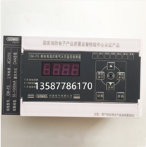 CM-FS 16L residual current type electric fire monitoring detector digital rail type 1 Torr 4 alarm