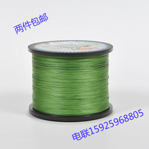 500 meters foot rice PE line vigorously horse line plate Eagle kite line fishing net line is fishing Road sub-line