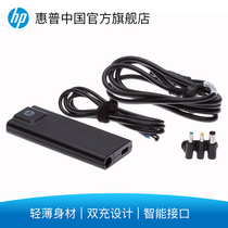 HP HP original 65W portable power adapter notebook charger HP official flagship store
