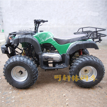 Elderly scooter big bull CVT 150cc quad ATV motocross