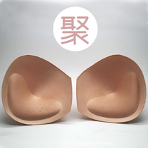 Fulu ya thickened gather sponge chest pad small chest care underwear cushions swimsuit bra insert breast prosthesis breast