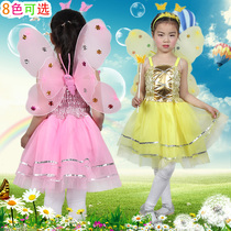 Childrens day childrens Day costumes costumes props activities supplies butterfly wings princess dress 8 color