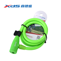 Xide Shing mountain bike lock bicycle lock key lock wire lock mountain bike road Dead speed bike equipment