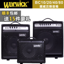 Shunfeng Warwick Gripway BC10 20 40 80 bass speaker bass sound 20 40 watts
