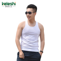 07 white vest male summer white sleeveless army fan speed dry vest physical vest cross-bar vest breathable sweatshirt
