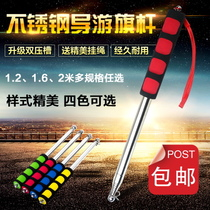 Bold guide flagpole scalable stainless steel teaching stick pointer teaching stick 2 meters teacher dedicated teaching pole stylus home with flag whip class teacher lecturing pole small handheld 3 tutoring supplies