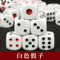 Royal essays sieve dice large white round points dice plug Cup dice dice cup game KTV toys
