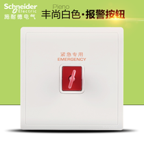 Schneider Switch Socket singularity alarm button Feng Shang series E8231KPB alarm switch with key