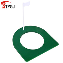 TTYGJ Golf Indoor Putter Green hole cup plate practice device putter plate hole with flag