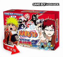 NDSL GBM GBASP GBA game cassette Naruto Ninja build 2 Chinese version