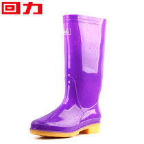 Back to fashion rain shoes womens waterproof anti-skid rubber shoes high-barrel boots shoes PVC Shoes Korean version