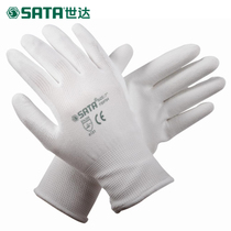 World security protection gloves PU gloves FS0704 Palm dip gloves FS0705FS0706