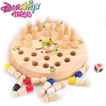 Dani Chit Color Memory Checkers Fun Flip Chess Kids Puzzle Memory Development Early Learning Chess Toys.