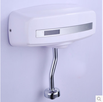 Special light-mounted induction urinal urinal sensor automatic ally induction urinal induction flushing valve