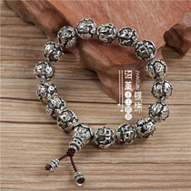 Explosion models men and women Thai silver sterling silver six words Proverbs Buddhist beads bracelet retro silver to send boyfriend genuine gift