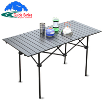Guide série plein air table self-driving portable Table pique-nique décontracté table Barbecue table de camping pliante