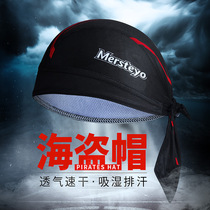mersteyo summer sunscreen pirate hat men and women bicycle headdress outdoor fashion breathable quick-drying rope adjustment